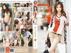 Ameri Ichinose in Womens Fashion 3 part 3