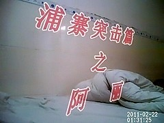 Chinese couple homemade whoring records Vol.13