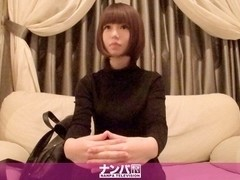 Seriously Nampa is first and. 425 team T Mariko 20-year-old office