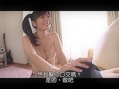 having sex while talking on the phone