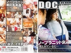 Arisawa Risa, Hanyuu Nozomi, Aoi Sakura in As I Admired The Breast Of A Woman Knit Bra You Forget .