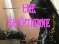 Une egyptienne